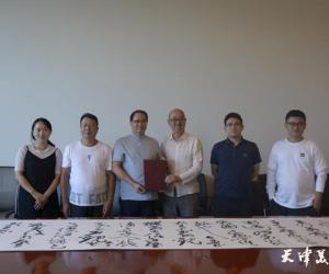 何满宗向天津美术馆捐赠46米书法长卷