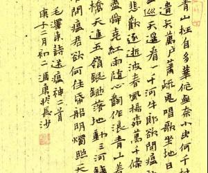 """湖南省大学生书法联合会""""抗疫""""主题创作作品选登"""