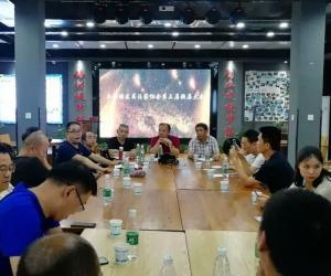 岳阳市楼区书法家协会第三届换届大会召开