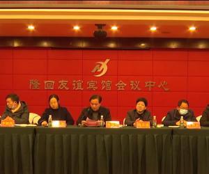 隆回县书法家协会举行第三次代表大会 李向当选协会主席