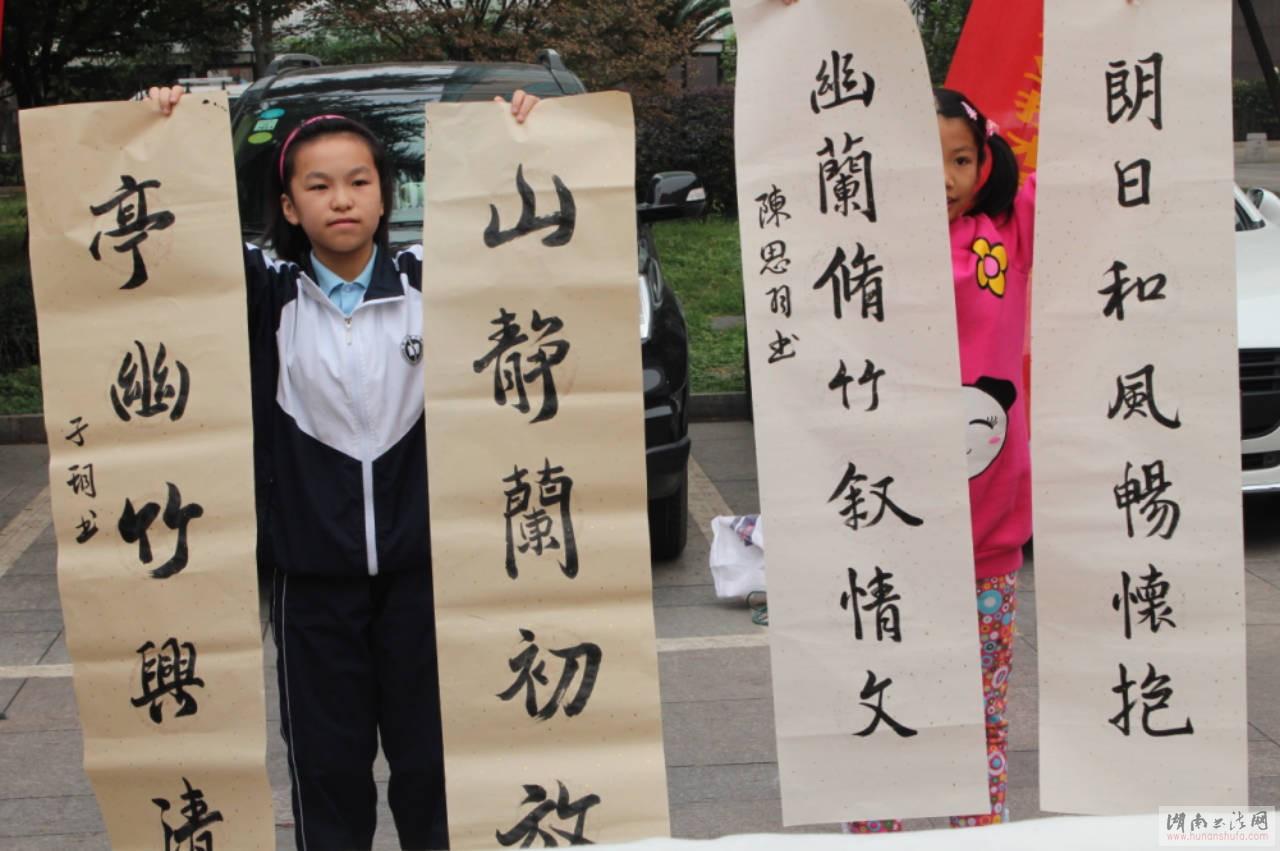 第七届湖南省大学生书法作品展隆重开幕