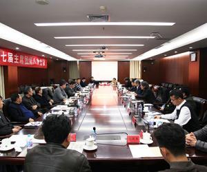 中国书法家协会第七届主席团第八次会议在京召开