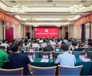 永州市硬笔书法家协会第二次会员代表大会召开