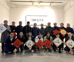 鄢福初主席一行参观湖南省第三届篆刻作品张家界站巡展